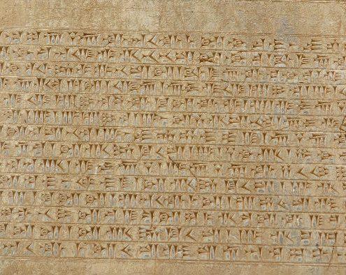 Cuneiform Script on Persepolis Walls