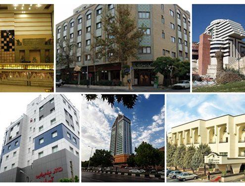 book-hotels-iran