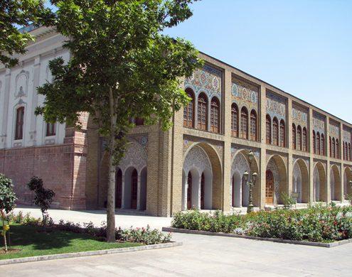 Golestan Palace Compound in Tehran