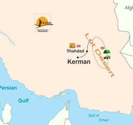 Backup_of_desert-reisen-5shab-camp-5N-450x424 Iran tours