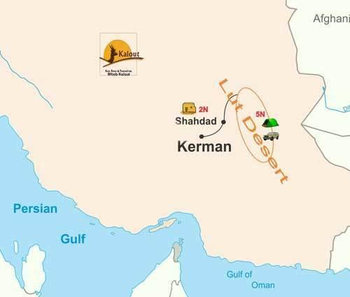 Backup_of_desert-reisen-5shab-camp-5N Iran tours
