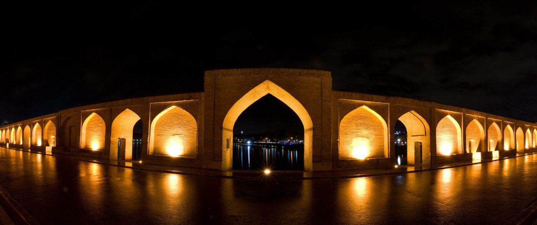 Isfahan-Iran-Cultural-tour-1500x630 Short Trip Iran Classics Tour