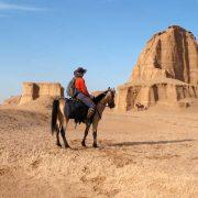 Lut-Desert-1-4-180x180 Iran World Heritage Sites Uncategorized Iran World Heritage Sites Iran Culture