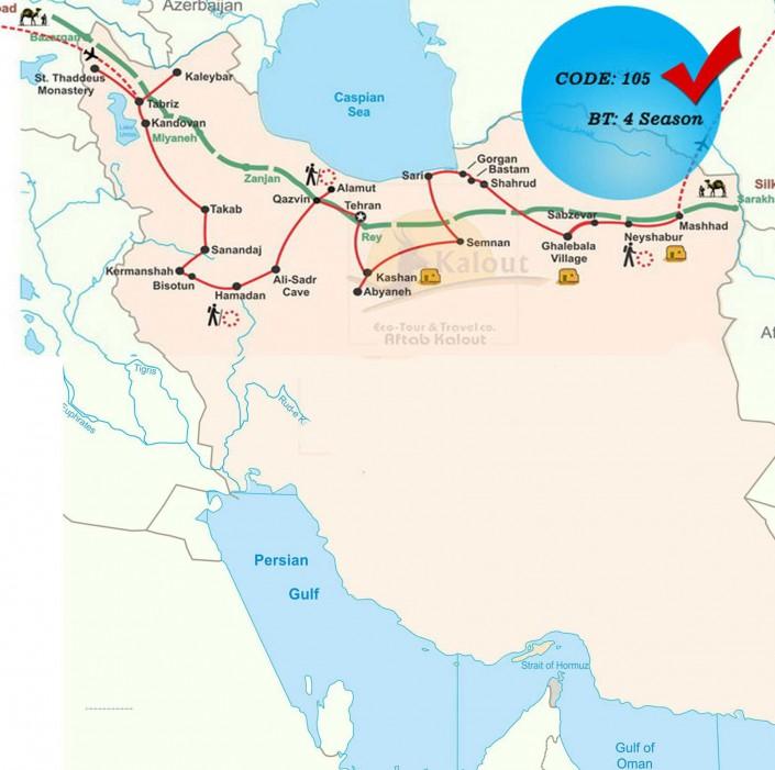 105-Iran-Silk-Road-tOUR-1-705x701 Hot Deals