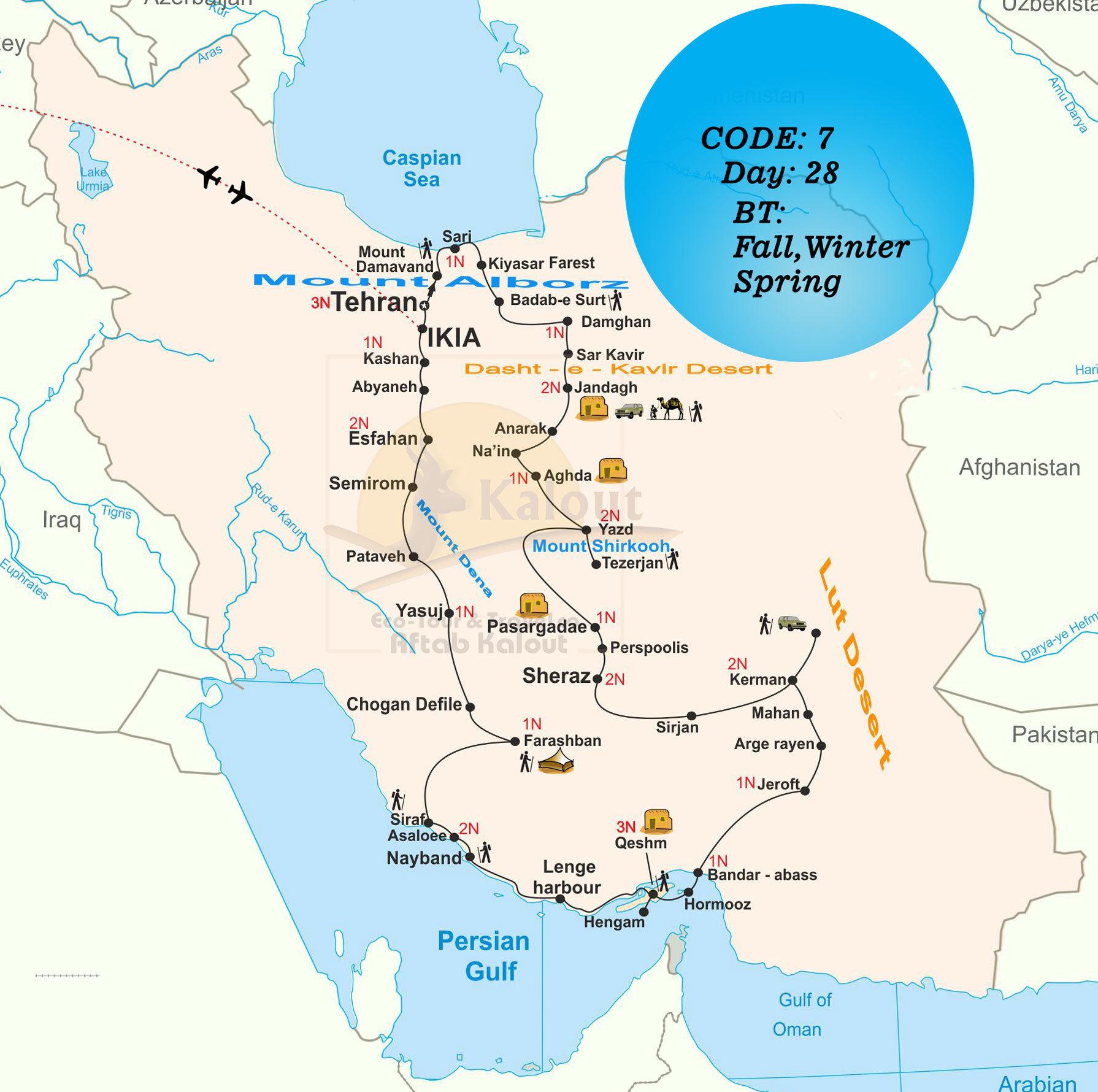 Caspian Sea Persian Gulf Tour Kalout Travel Agency