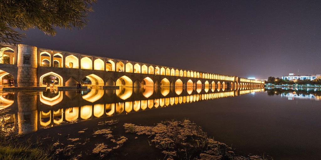 1024-Isfahan Iran Classic Tour | Discover Iran