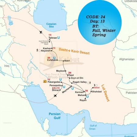Iran-Classic-Tour-Discover-Iran