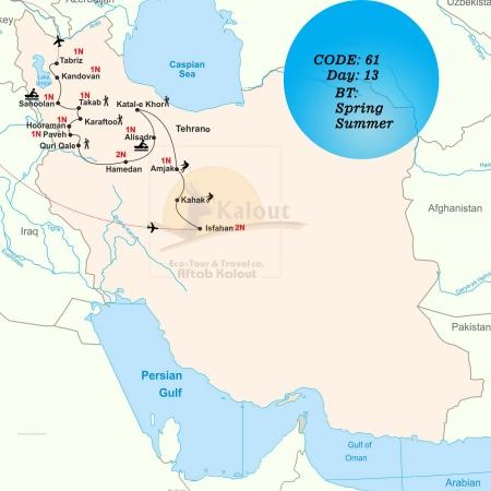 61-Iran-Caving-Tour-450x450 Iran travel agency