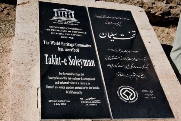 1484331530_975_irans-takht-e-soleyman-among-unesco-world-heritage-sites Iran's Takht-e Soleyman among UNESCO World Heritage Sites Urmia Prehistoric Iran
