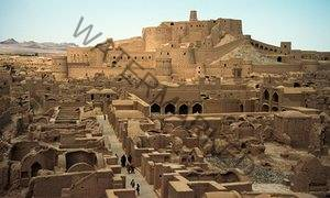 1485252055_656_holidays-in-iran-readers-travel-tips-travel Holidays in Iran: readers' travel tips | Travel Travel tips readers Iran Holidays