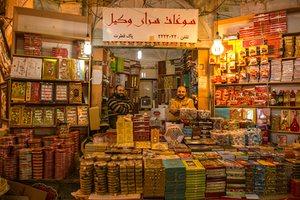 1485253845_369_exploring-the-real-iran-with-social-media-as-your-guide-travel Exploring the real Iran, with social media as your guide | Travel Travel To Iran Travel social real media Iran guide Exploring