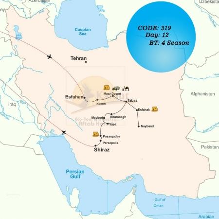 319-Iran-Glory-Tour-Classic-Tour-450x450 Iran travel agency