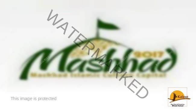 40-states-invited-to-mashhad-2017-cultural-event 40 states invited to 'Mashhad 2017' cultural event News