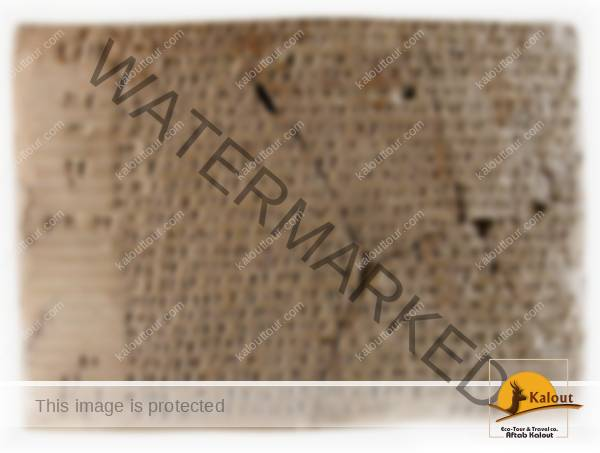 iran-to-reclaim-achaemenid-tablets-from-us-after-80-years Iran to Reclaim Achaemenid Tablets from US after 80 Years News