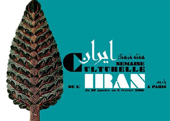 iranian-handicrafts-exhibition-in-paris Iranian Handicrafts Exhibition in Paris News