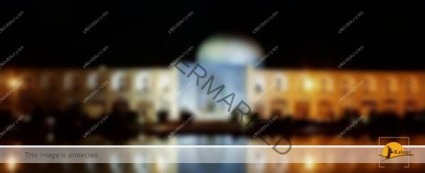 Americans-Comment-on-Iran-Isfahan Iran History