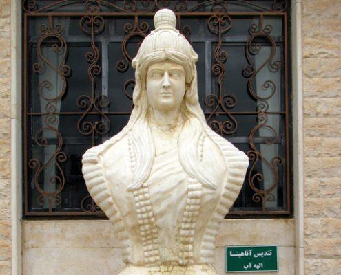 Anahita-water-godess-495x400 Iran Myths Myths of Iran