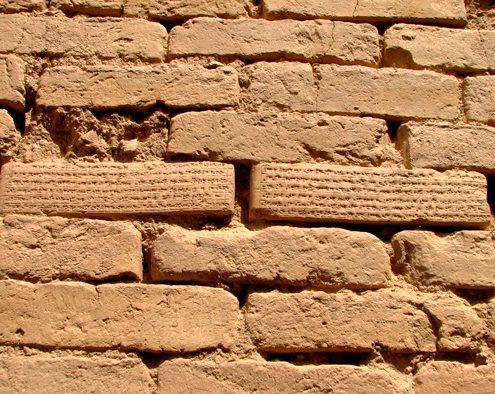 tchogha-zanbil-cuneiform-495x394 Tchogha Zanbil Temple 1st Iranian Site Registered in UNESCO Tchogha Zanbil Prehistoric Iran Pottery Making in Iran Iranian Architecture Iran Architecture Glass Working in Iran Elamites Elamite Arts Ancient Artifacts