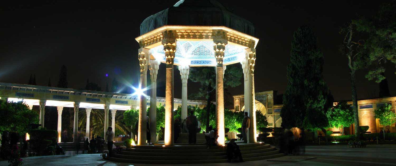 Hafez_Tomb0-1500x630 Visit Shiraz | 5 Days Tour