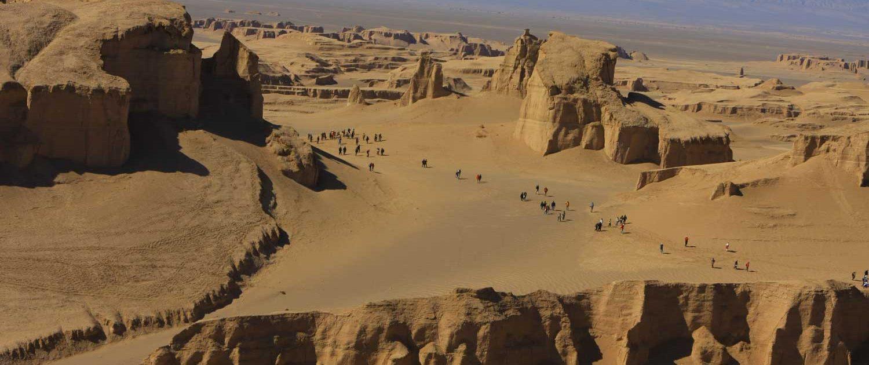 Kalout-yardang-1500x630 Multinational Tour Lut Desert | Christmas Holiday