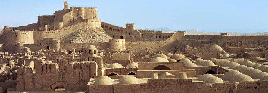 Arg-e-Bam Iran World Heritage Sites Uncategorized Iran World Heritage Sites Iran Culture