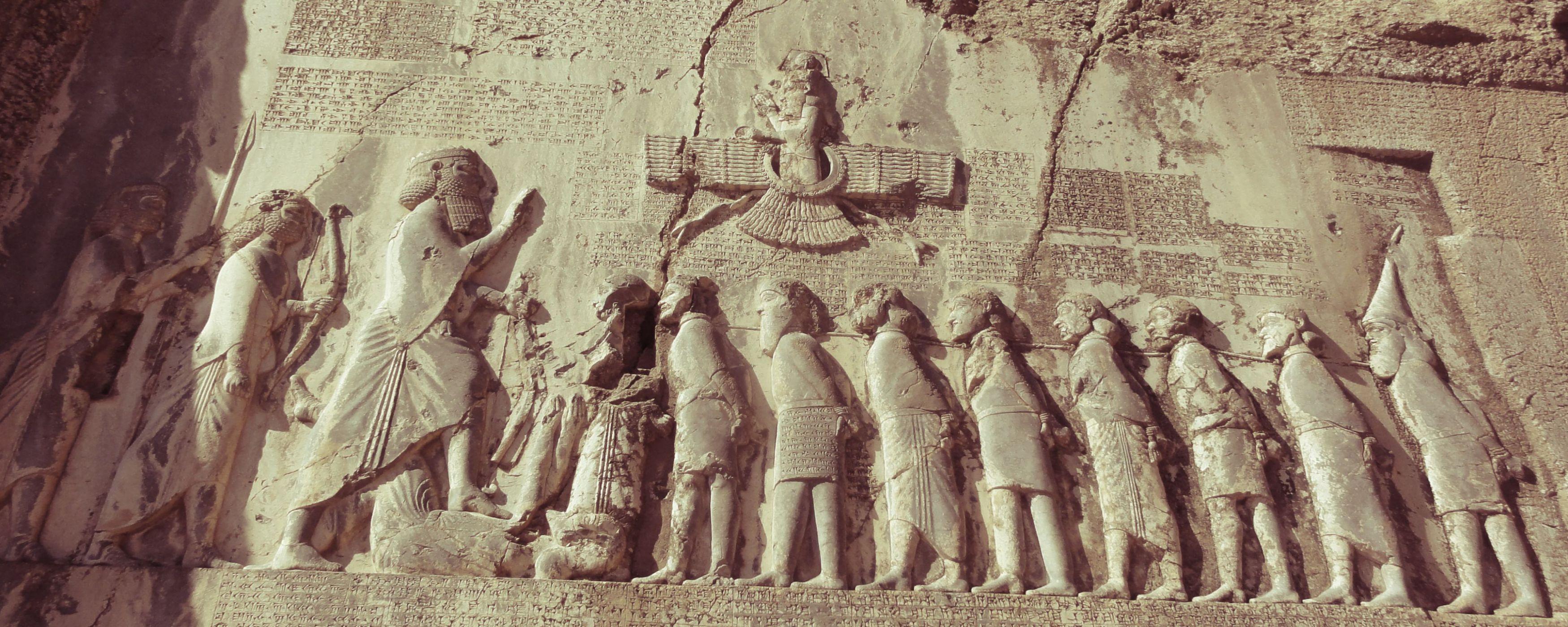bisotun Iran World Heritage Sites Uncategorized Iran World Heritage Sites Iran Culture
