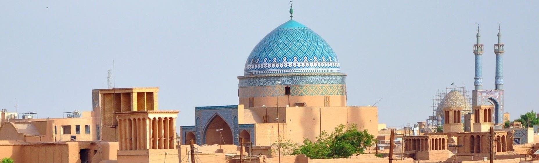 maxresdefault-2 Iran World Heritage Sites Uncategorized Iran World Heritage Sites Iran Culture