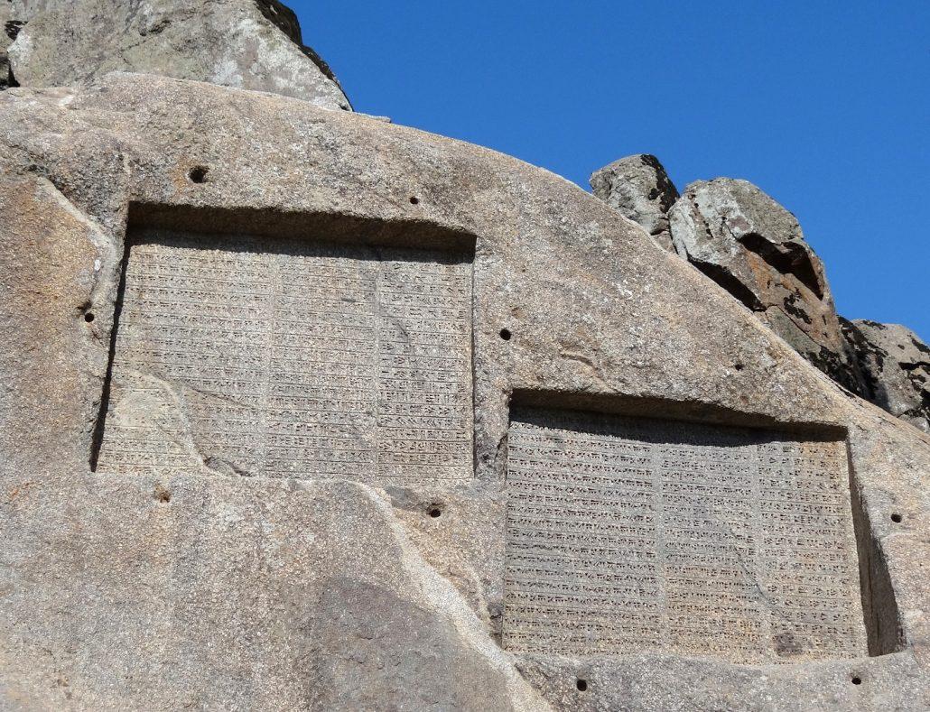 Cuneiform Inscriptions of Darius and Xerxes in Ganjnameh