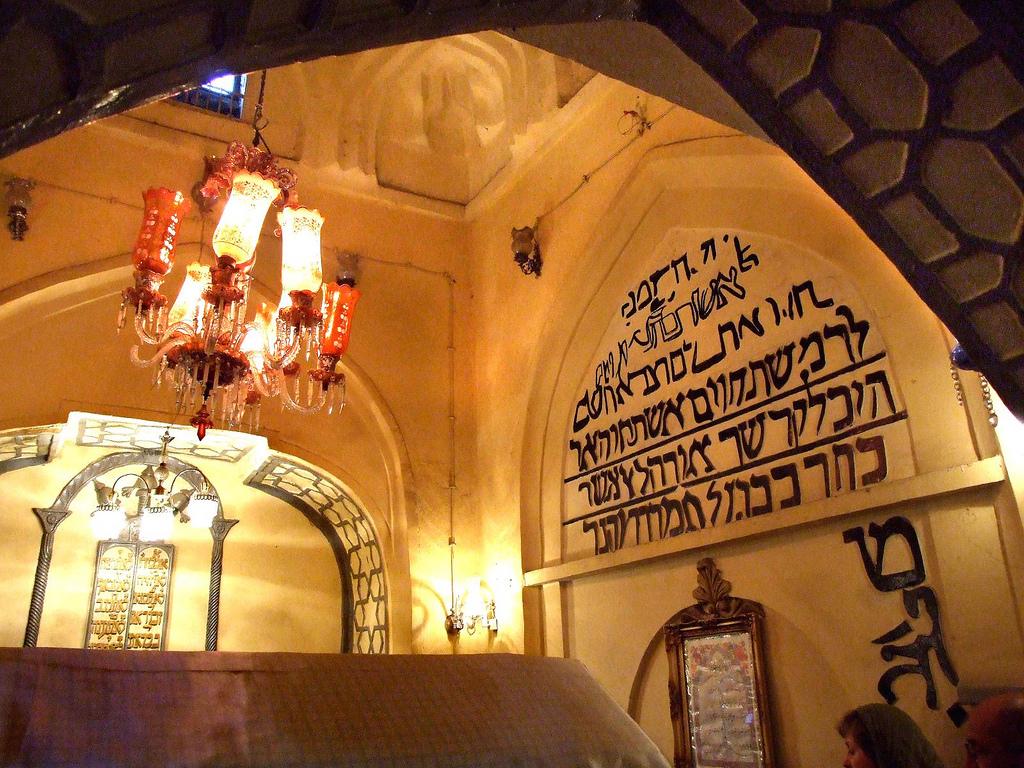 Shrine of Esther and Mordechai