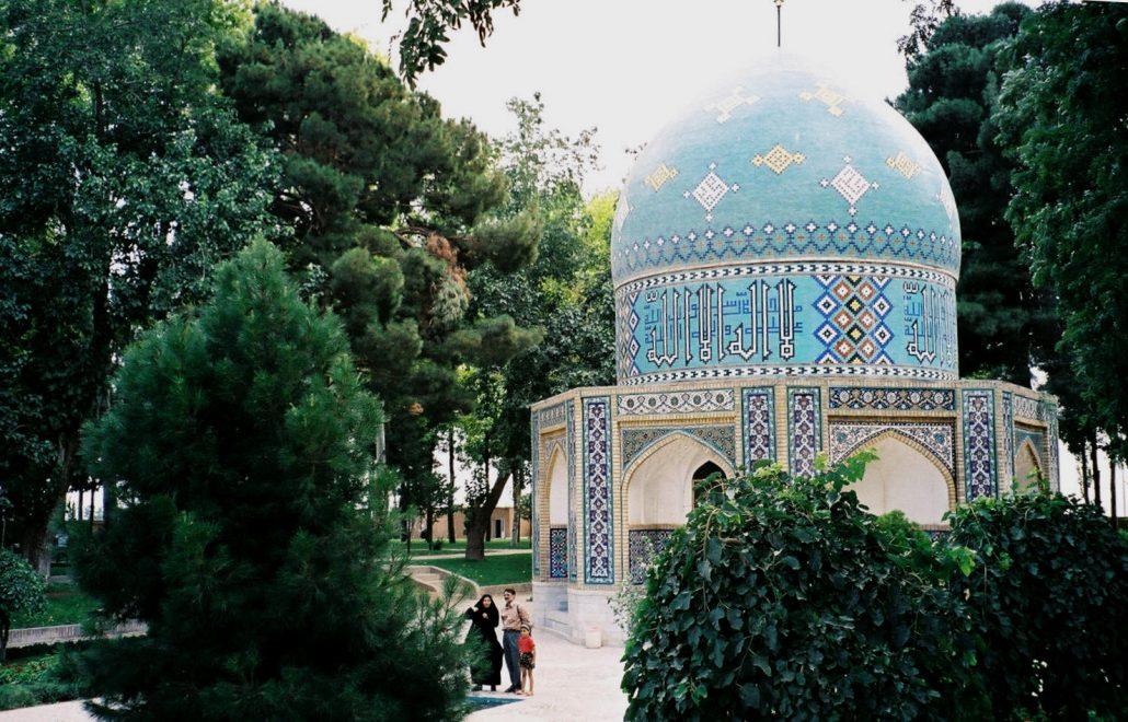 Mausoleum of Attar Neyshaburi